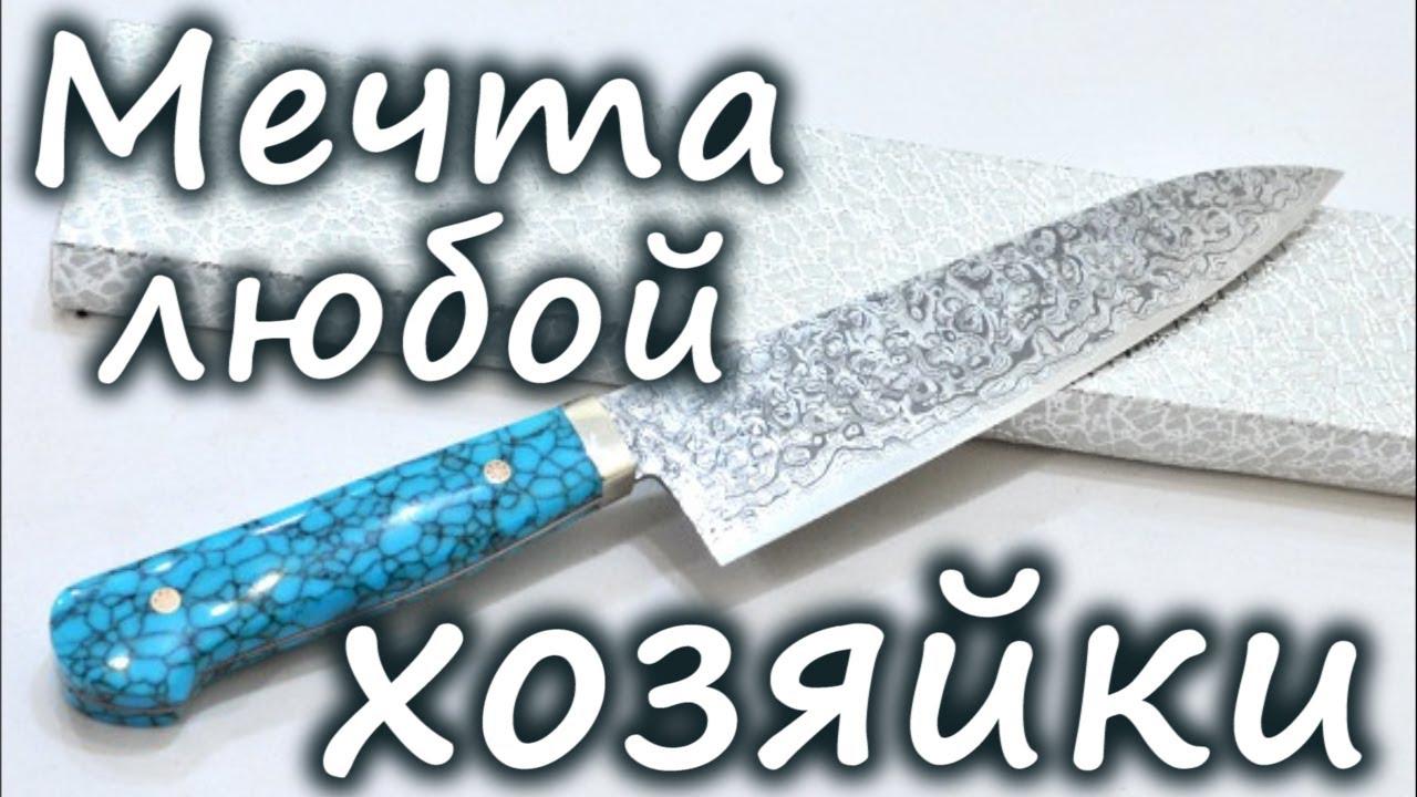 Только после дальнейших 50 ручных операций нож güde из дамасской стали готов. Материалом для рукояти служит частично. Подрезной нож 10 cm, нож для хлеба 32 cm, слайсерный нож 21 cm. Поварской нож 21 cm, японский поварской нож santoku 18 cm, the knife. 26 cm. Chai dao 16 cm.