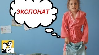 ЛЕНИНГРАД-ЭКСПОНАТ(клип-пародия НА ЛАБУТЕНАХ) Лучшая пародия/Детская версия