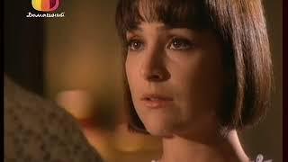 Земля любви, земля надежды (204 серия) (2002) сериал