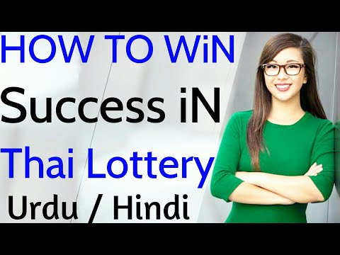 Thai Lottery How to Wining successfully in Thailand lottery urdu hindi Full information Tips