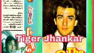 Aaj Hum Ne Dil Ka Har Qisa.(((Sonic Jhankar))).Kumar Sanu.&.Kavita
