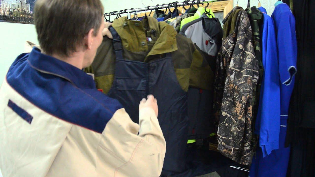 Спец одежда для рыбалки и куча рыбы!!! - YouTube