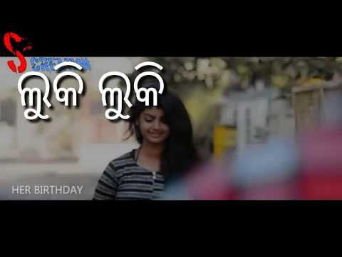Pagala Pagala Songs Uma New Sambalpuri lyrics and whatsapp status