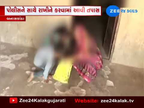 Just a reminder > Child Marriage Video From Banaskantha Become Viral