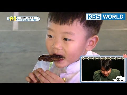 Will Sian eat an insect?!  [The Return of Superman/2018.04.01]