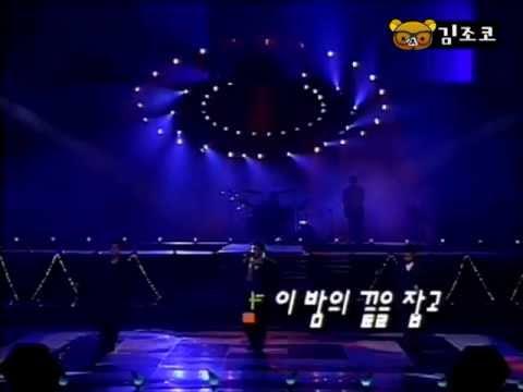 솔리드(김조한) - 이 밤의 끝을...