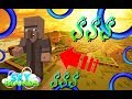 Our Island Is officially A Market! //Monster// Minecraft Skybounds S3 Ep.12