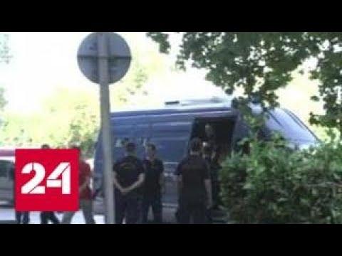 Греция приняла решение выдать россиянина Винника Франции - Россия 24