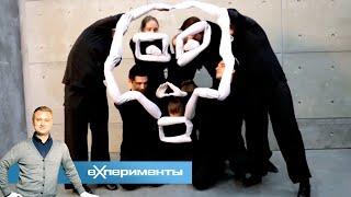 Ловкость рук | EXперименты с Антоном Войцеховским. Все выпуски