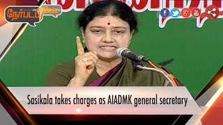 Nerpada Pesu 31-12-2016  – Puthiya Thalaimurai tv Show-Sasikala takes charges