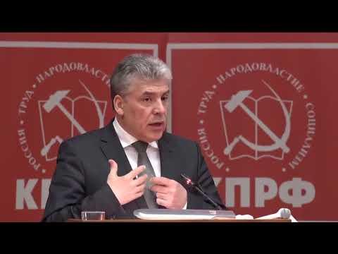 Павел Грудинин о КПРФ и о грядущих переменах!