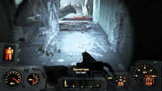 Fallout 4. Музей ведьм Салема