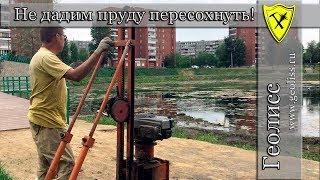 Выявление причин обмеления пруда Девичьи слёзы г. Челябинск