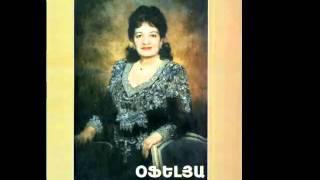 Armenian Song  Yar Ari  (Ofelia Hampartsumian).wmv