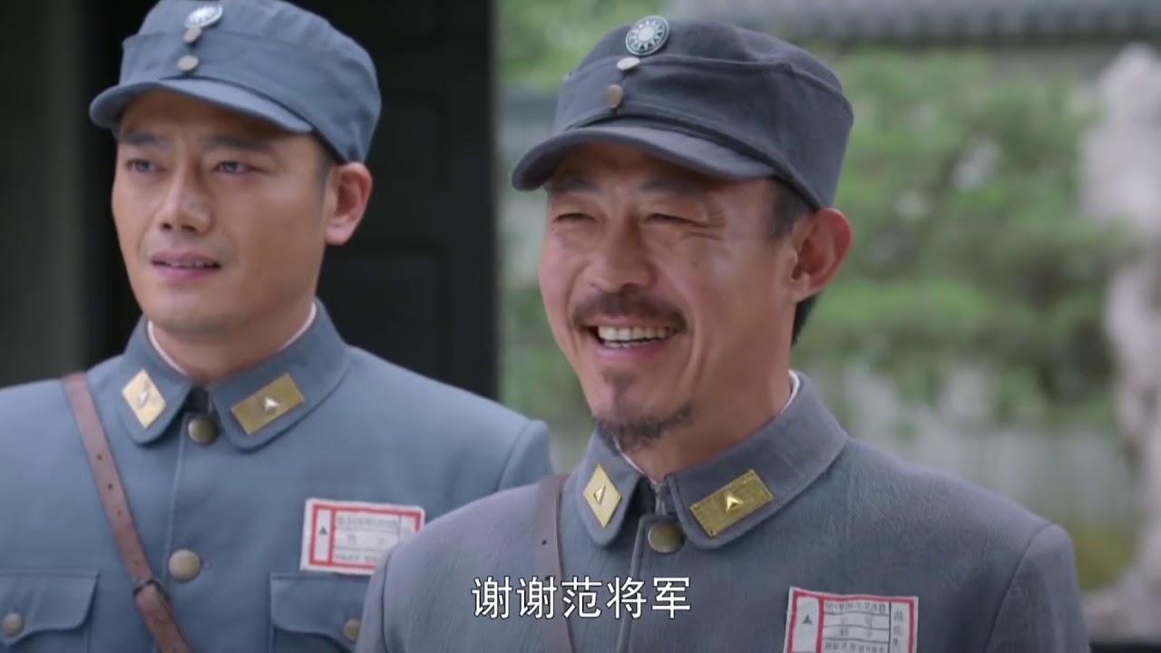 Lou Dawei - Serie Televisión Nacional China