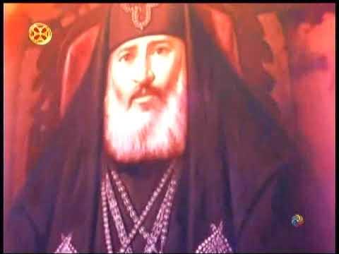 წმინდა მეფე დემეტრე თავდადებული