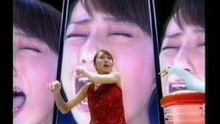 出演者:矢田亜希子 CM名:「No.1クイズ・日本で一番高い山 クイズ」...