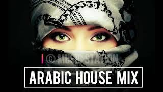 ♫❄Arabic Remix 2020 |Best Arabic Dance Music Ever ❄♫|Music Station |❄♫(Vol.1)