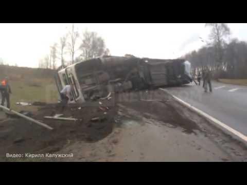Жесткое ДТП с участием трех фур в Калужской области