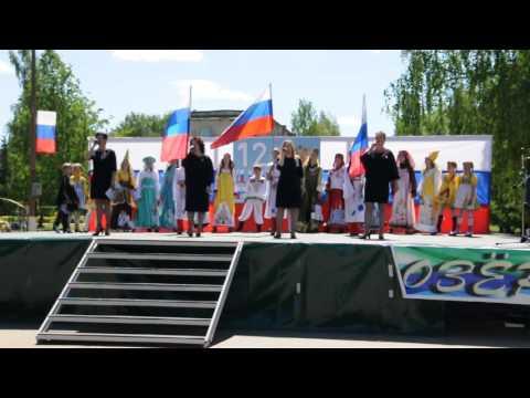День России ЗАТО Озёрный Тверская область (2015 г.)