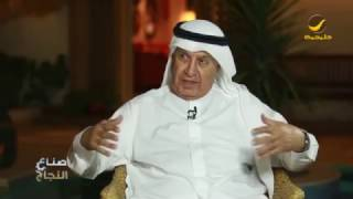 رجل الأعمال خالد راشد الزياني يتحدث عن نشأتة وتعليمة