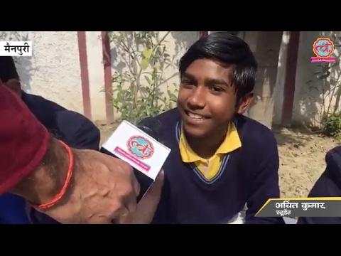 इस स्कूली बच्चे ने Mayawati, PM Modi पर ऐसे कमेंट किए हैं कि टीवी डिबेट्स वाले बुलाने लगेंगे
