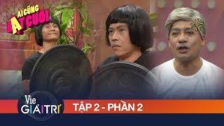 Minh Nhí, Hoài Linh song kiếm hợp bích xử đẹp Thiên Vương MTV | #2 Phần 2 - AI CŨNG BẬT CƯỜI