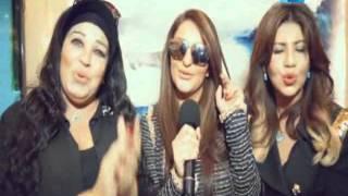 بوسي شلبي تحتفل بعيد ميلاد شذى حسون دلوعة الأغنية العربية في أحلى النجوم