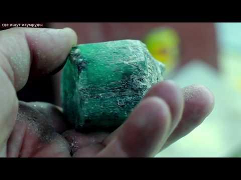 Где искать изумруды? Малышево, изумрудный  прииск Search For Emeralds In The Ural Mountains