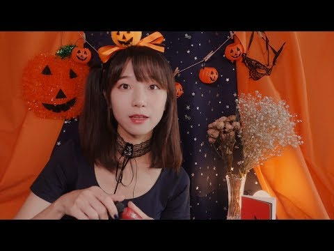 Halloween Special Care in Latte's Beauty Salon🎃/ ASMR Makeup Artist Roleplay