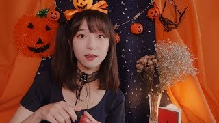Halloween Special Care in Latte's Beauty Salon🎃/ ASMR Makeup Artist