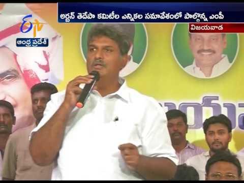 TDP Will Get Huge Majority in Vijayawada   MP Kesineni
