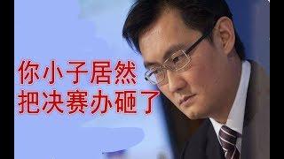 【短评】王者荣耀KPL决赛舞台倒塌折射出的国内电竞产业硬伤