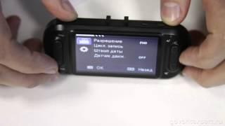 Виды видеорегистраторов.  Знакомство с ProCam ZX8. Говорит Эксперт.(http://spb-tuning.ru Подробно о модели ProСam ZX8. О качестве видеосъемки. О том, что входит в комплектацию данной модели..., 2013-06-12T07:56:00.000Z)