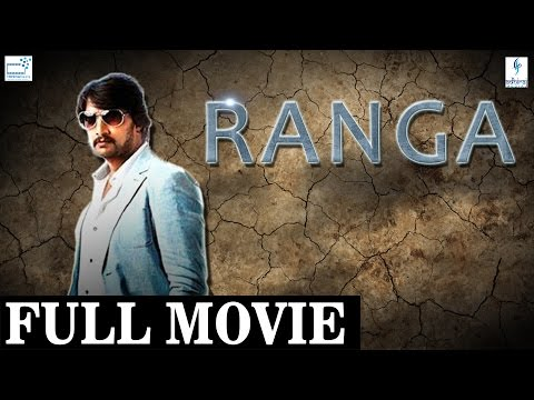 RANGA SSLC (2016) | Full Hindi Movie | South Dubbed Comedy-Drama Film | Sudeep, Ramya | Trisha Media