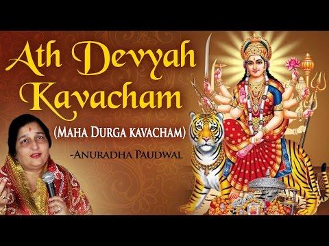 Maha Durga Kavacham by Anuradha Paudwal - Ath Devyah Kavacham - Shri Durga Saptshati