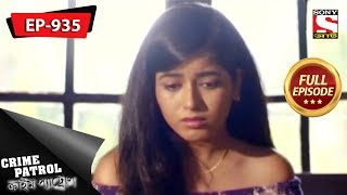 Download Video Crime Patrol - ক্রাইম প্যাট্রোল - Bengali - Full Episode 935 - 10th November, 2018 MP3 3GP MP4