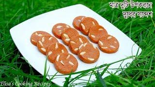 iolanda sweets