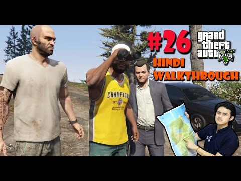 GTA 5 (PS4) Hindi Gaming Walkthrough Part 26 - Lamar Down / Legal Trouble