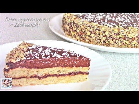 Бананово-шоколадный торт. Постный торт. Легко приготовить!