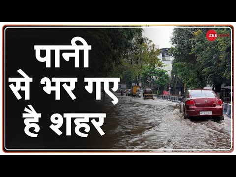 जलप्रलय ने किया Maharashtra व Hyderabad के लोगों को परेशान, Telangana में तबाही | Mumbai Rains
