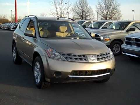 used 2007 nissan murano s for sale in charlotte nc lake norman chrysler jeep dodge youtube. Black Bedroom Furniture Sets. Home Design Ideas