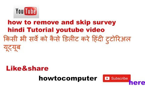 To survey bypass this please file complete download a