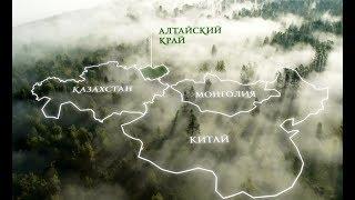 Фильм к 80-летию Алтайского края
