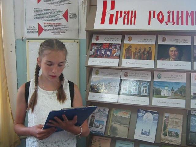Изображение предпросмотра прочтения – АннаКожевникова читает произведение «Колокольчики» (Трутнева Евгения)