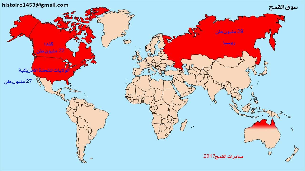 خرائط جغرافيا السنة الثالثة ثانوي Youtube
