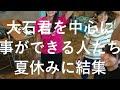 筑波大学付属高校 2-5 文化祭 ビデオ(ぶるぞん)