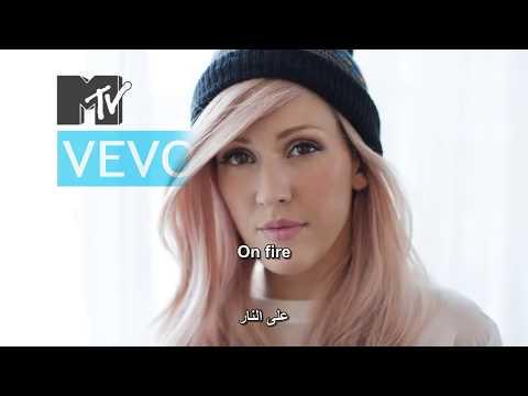 Ellie Goulding   Love Me Like You Do مترجمة