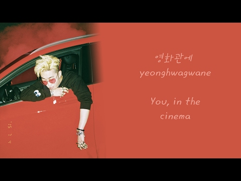 Chords for Zion T - Cinema (영화관) Lyric Video Eng|Rom|Han