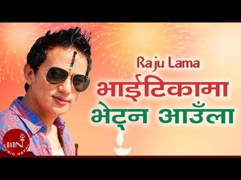 Bhaitika ma vetna By Raju Lama